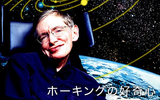 (日本語吹替版)宇宙の創造主とは?