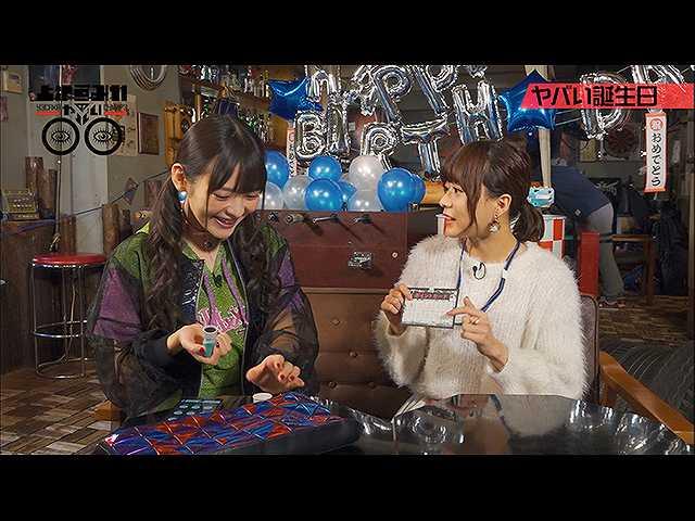 上坂すみれのヤバい○○ TVスペシャル