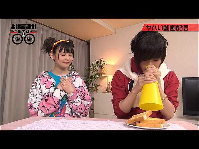 第8話 ヤバい動画配信