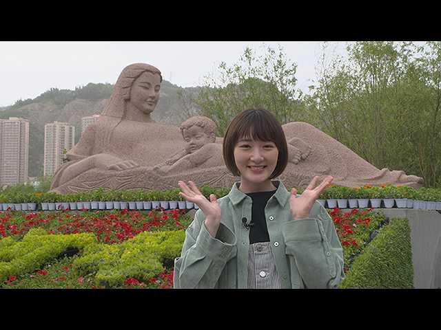 2019/9/29放送 旅人 生駒里奈 甘粛蘭州 知喰之路