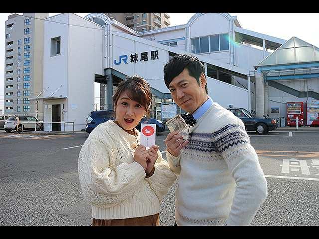 2020/1/17放送 金バク!