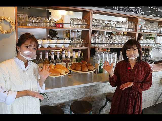 2020/10/30放送 金バク!