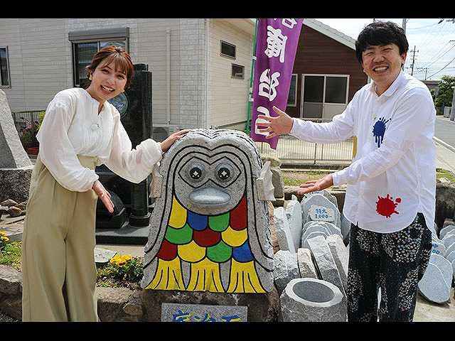 梶剛さんとことでん八栗駅周辺でお宝探し!
