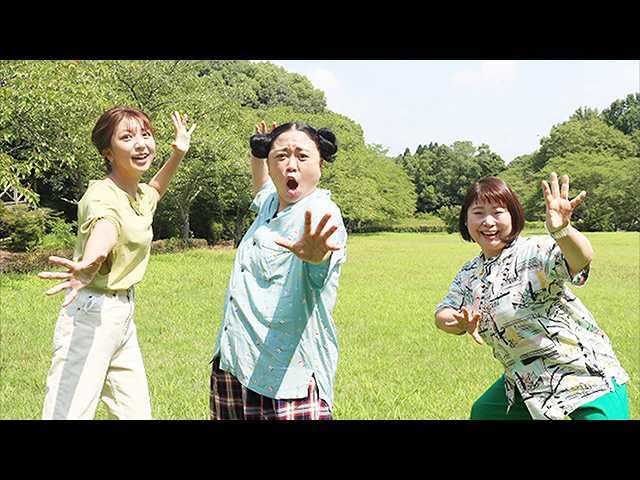 ニッチェと香川県公渕森林公園周辺を探索!