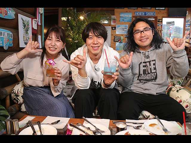 【無料】2020/5/29放送 金バク!