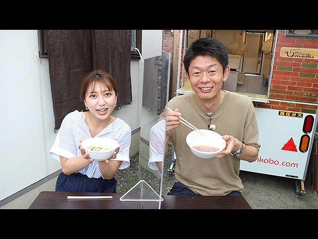 島田秀平さんと岡山IC周辺でお宝探し!