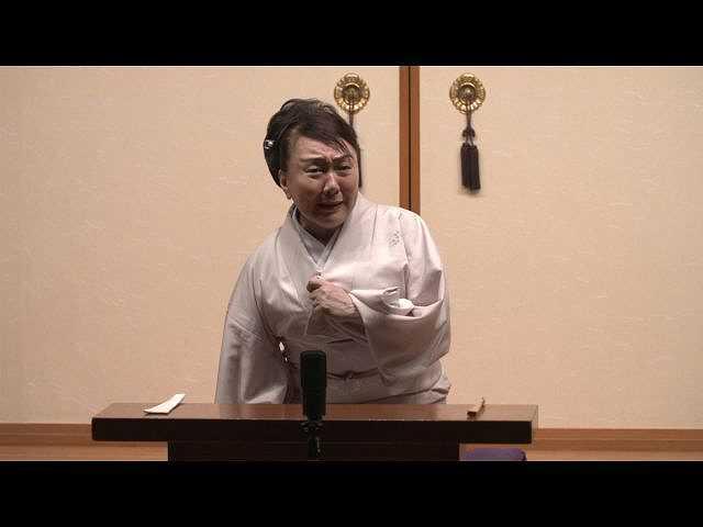 神田陽子「四谷怪談 伊藤喜兵衛の最期」