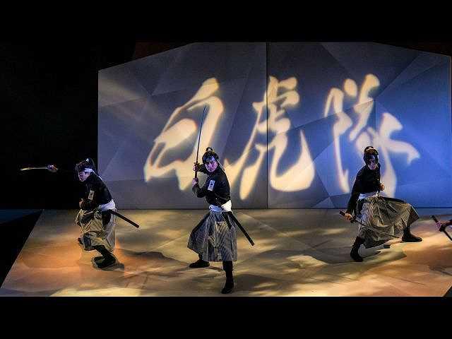男劇団 青山表参道X旗揚げ公演 『SHIRO TORA~beyond …