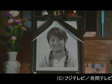 #11 さよなら太郎後編