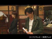 #5 長男とキス?!