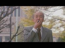 尾元勇蔵物語後編
