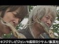 #6 伝説の男・二こ神が再登場・・・菅田ついに弟子入…