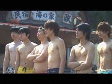 オトメン(乙男)~夏~#5 オトメンたちの大和!