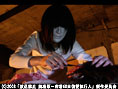 放送禁止 劇場版~密着68日 復讐執行人