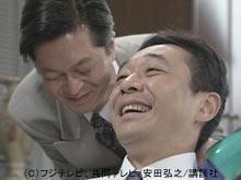 #7 OLの花道寿退社!!