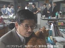 #8 命がけ!!の社内恋愛