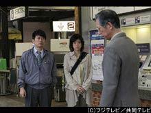 【無料】#3 未解決事件特命捜査~連鎖