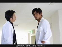 #6 もう1人の天才外科医・・・
