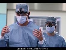 #3 裏切りの公開手術!