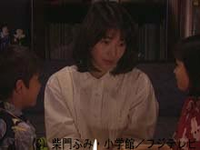 #3 ズルイ男