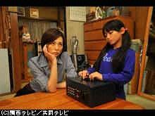 #4 2011年11月1日放送 「老人狙う放火殺人・・・結婚…