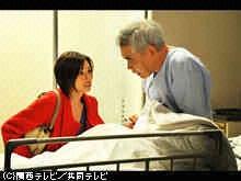 #5 2011年11月8日放送 「余命僅か老刑事の願い・・・…