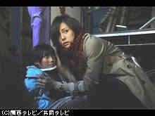#10 2011年12月13日放送 「真犯人に反撃・・・日本中…