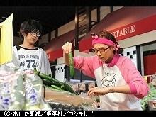 #1 2011年12月24日放送 スイッチガール登場!!