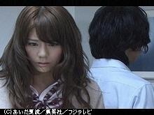 #3 2012年1月14日放送 はじめてのカレ部屋体験!!