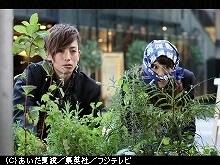 #4 2012年1月21日放送 ブラジャー写真流出!!