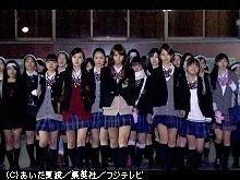 #5 2012年1月28日放送 ほかの女とHするな!!