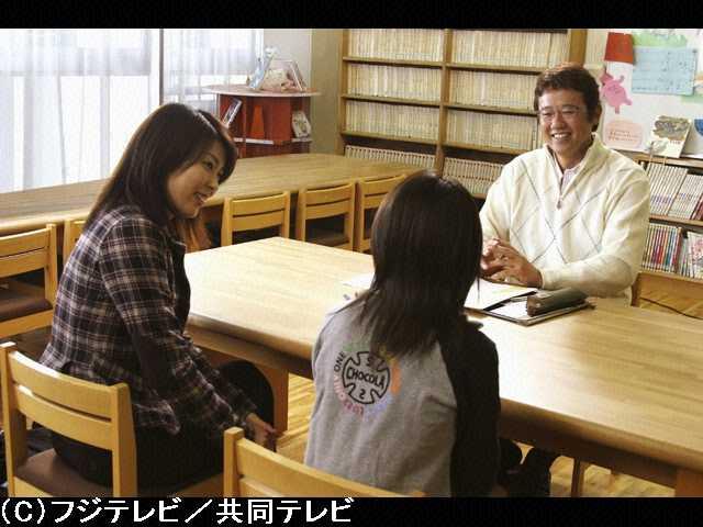#6 古田先生と秘密のバイト涙雨