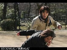 #5 浮気男と正面対決