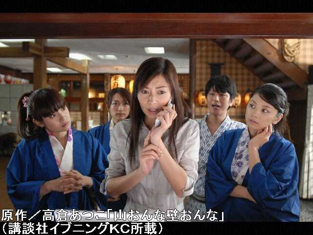 #4 温泉にスイカ!?