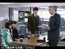 #9 最後の対決!運命の夜~日本の行方は?
