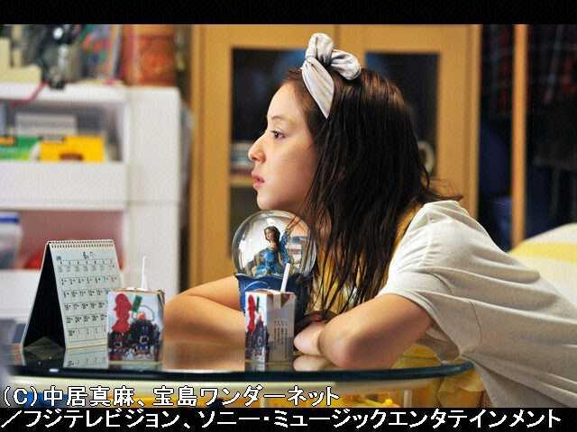 【無料】#1 2012年3月16日放送 『悲しき慕情』