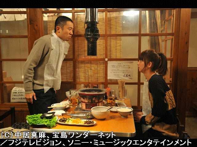 #3 2012年4月13日放送 『どういうわけか波乱万丈』