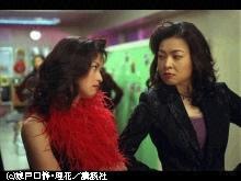 #6 華麗なる女の炎!!明菜VS聖子