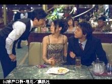 #7 客に恋したホステス!!