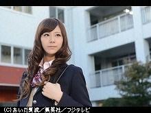 #1 2012年12月7日放送 衝撃!女子の生態~スイッチガ…