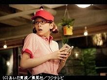 #2 2012年12月14日放送 強敵!極悪スイッチガール登場