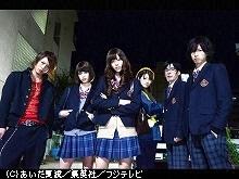 #3 2012年12月21日放送 究極!イケメン&美少女作戦