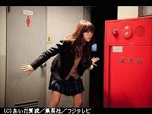 #4 2012年12月28日放送 恐怖!黒い集団~渋谷編・前編