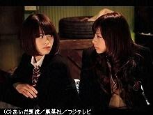 #5 2013年1月4日放送 危機!少女監禁~渋谷編・後編