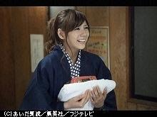 #7 2013年1月18日放送 悩殺!混浴温泉のワナ
