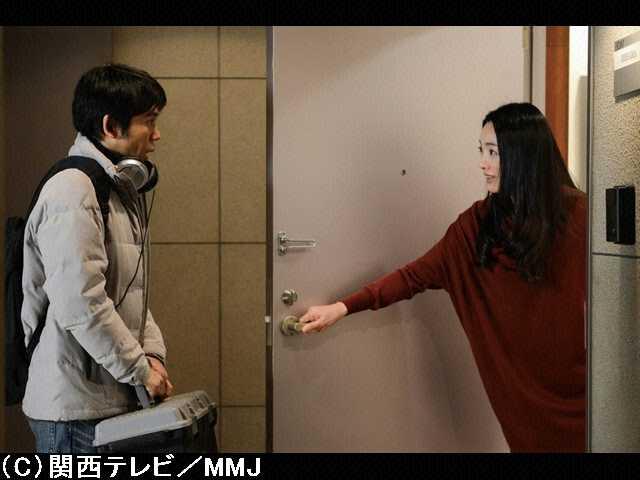 #5 2013年2月5日放送 姉への疑惑