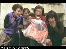 #4 懸賞魂奥様クイズで10万円