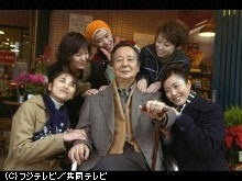 #9 団地内奥様お宝鑑定団!!
