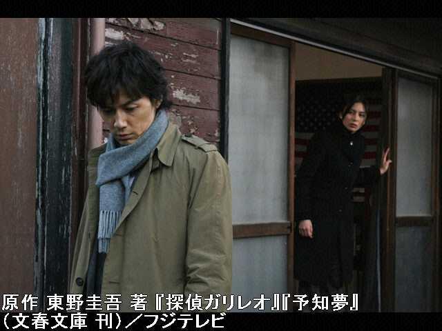 #8 霊視る(みえる)殺人事件を知らせた姉の幽霊!