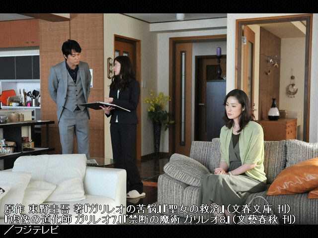#10 2013年6月17日放送 最終章・聖女の救済-前編-愛…